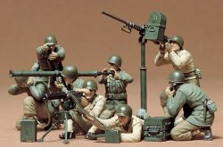 US GUN AND MORTAR TEAM. SKALA 1/35