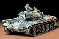 JAPAN TYPE 74 TANK WINTER VERSION MED 2 FIGURER. SKALA 1/35
