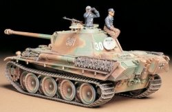 PANTHER TYPE G LATE VERSION MED 2 FIGURER. SKALA 1/32