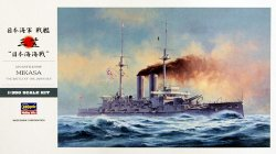LIN BATTLESHIP MIKASA THEV BATTLE OF THE JAPAN SEA. SKALA 1/350