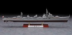 "IJN DESTROYER SHIMAKAZE ""LATE TYPE"" SKALA 1:350"