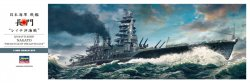 IJN BATTLESHIP NAGATO THE BATTLE OF THE LEYTE GULF SKALA 1:350