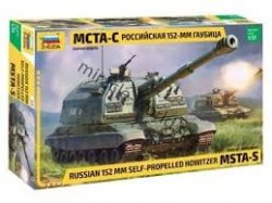 2S19 MSTA RUSSIA SELF PROPELLED HOWITZER. SKALA 1/72