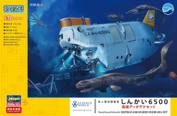 MANNED RESEARCH SUBMERSIBLE SHINKAI 6500SEABED DIORAMA SET. SKALA 1/72