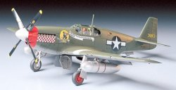 NORTH AMERICAN P-51B MUSTANG. L=205mm. SKALA 1/48