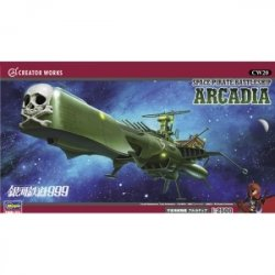 SPACE PIRATE BATTLESHIP ARCADIA. SKALA 1/2500