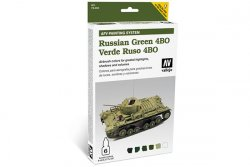 RUSSIAN GREEN 4BO. 6 X 8 ML. ARMOUR PAINTING.