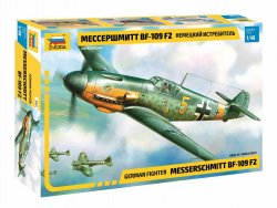 MESSERSCHMITTBF-109 F2. SKALA 1/48