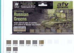 RUSSIAN GREENS (1928`s TO PRESENT) 8 X 17 ML. MODEL AIR.