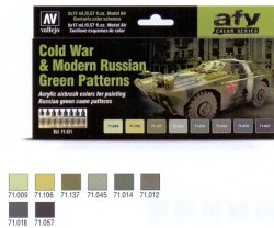 COLD WAR & MODERN RUSSIAN GREEN PATTERNS. 8 X 17 ML. MODEL AIR.