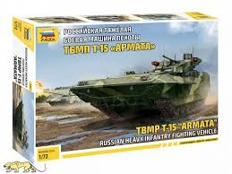 T-15 TBMP ARMATA RUSSIAN HEAVE INFANTRY FIGHTING VEHICLE. SKALA 1/72